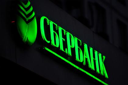 Названы компании с самыми дорогими начальниками в России Перейти в Мою Ленту