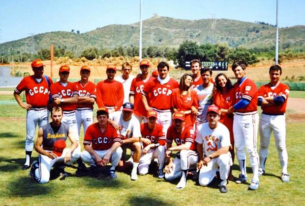 Сборная СССР по бейсболу