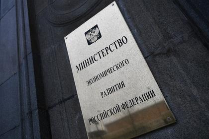 Российская экономика притормозила Перейти в Мою Ленту