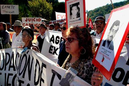Германия выплатит компенсации жертвам чилийской нацистской секты
