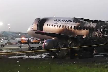 «Аэрофлот» вступился за экипаж сгоревшего в Шереметьево SSJ-100