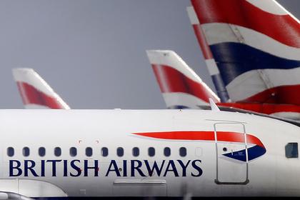 British Airways перестанет летать в Санкт-Петербург и Киев
