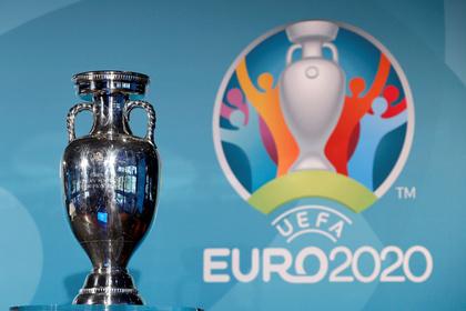 Кубок чемпионата Европы-2020
