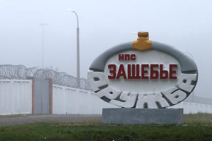 Москва и Минск согласовали план по транзиту нефти
