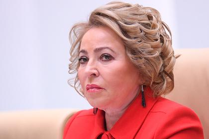 «Коммерсантъ» останется без отдела политики из-за статьи об уходе Матвиенко