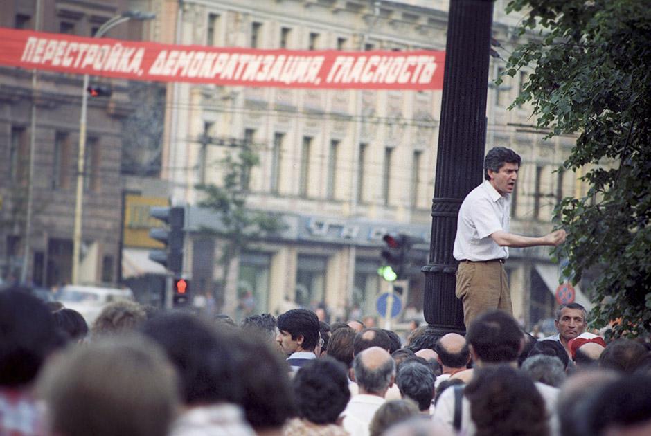 Митинг на улице Горького в дни работы I Съезда народных депутатов СССР