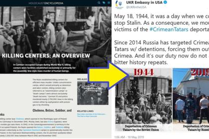 Посольство Украины выдало фото жертв Холокоста задепортацию крымских татар