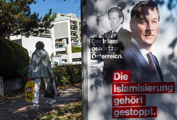 Плакат ультраправой Австрийской партии свободы к выборам