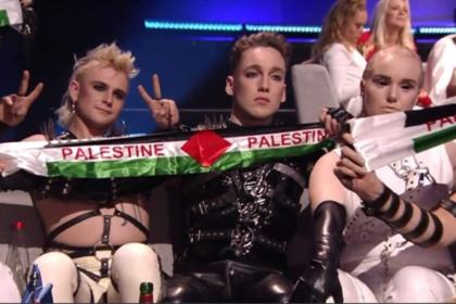 Исландию потребовали отстранить от «Евровидения» за демонстрацию флага Палестины