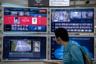 Штаб-квартира Huawei, как и следовало ожидать, оборудована по последнему слову техники, в том числе устройствами для распознавания лиц. Данные о сканируемом сотруднике выводятся на дисплей. Все, кто не работают в корпорации, классифицируются как незнакомцы.