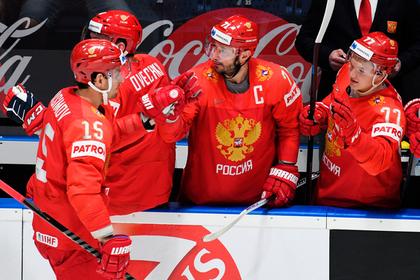 Сборная России назвала состав на матч чемпионата мира с американцами