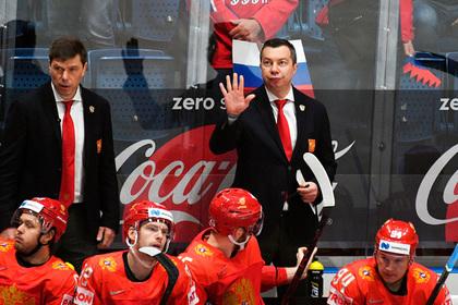Главный тренер сборной России по хоккею прокомментировал победу над США