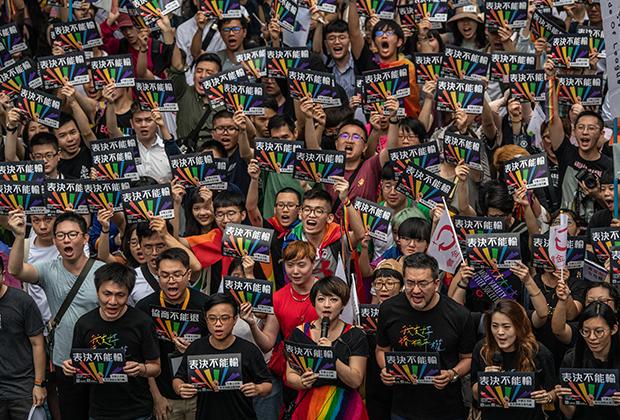 Митинг сторонников легализации однополых браков