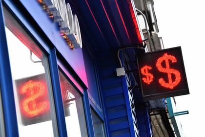 Очередной запрет в РФ: уличные табло скурсами валют сейчас вне закона