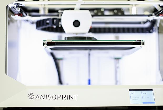 3D-принтер компании «Анизопринт» в Технопарке «Сколково»