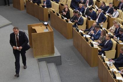 Россиянам решили упростить защиту чести и достоинства