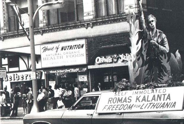 Стихийные митинги после самосожжения Ромаса Каланты (1972)