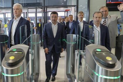 Воробьев, Дитрих и Собянин открыли новую ж/д платформу «Сколково»