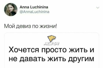 Студентка российского медвуза оскорбляла пациентов в соцсетях и возмутила всех
