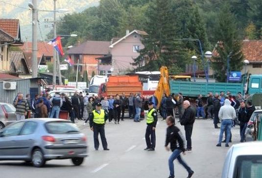 Протестующие на улицах муниципалитета