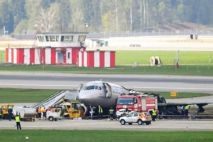 Причиной крушения SSJ-100 в Шереметьево назвали человеческий фактор