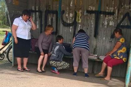 В Ростовской области отделение «Почты России» организовали прямо на остановке