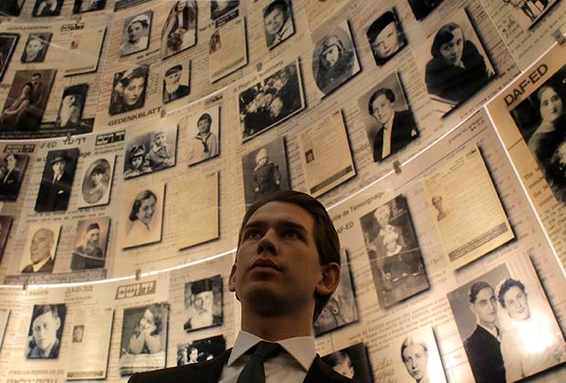 Бывший канцлер Австрии Себастьян Курц в музее истории Холокоста