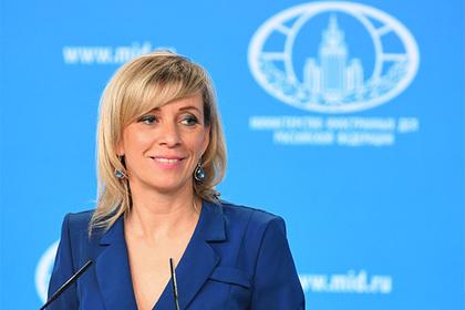 Россия потребовала от немецких СМИ объясниться за скандал с «россиянкой»
