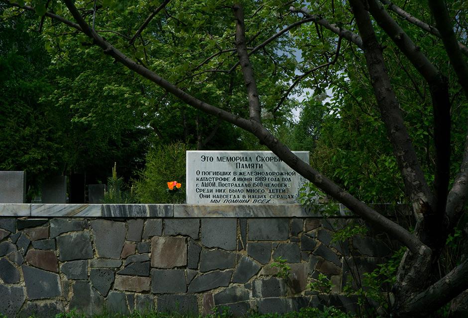 Градское кладбище в Челябинске