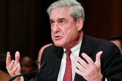 Спецпрокурор США Мюллер ушел в отставку