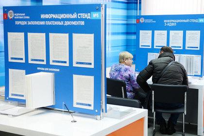 Налоги для россиян и иностранцев захотели уравнять