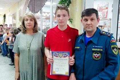 Красноярский школьник спас тонущую девочку
