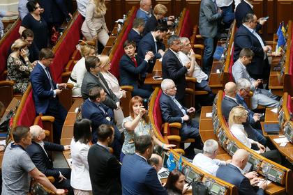 Рада озаботилась проблемами малых народов России