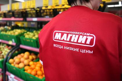 Cотрудница российского магазина избила акушерку из Таджикистана и получила штраф