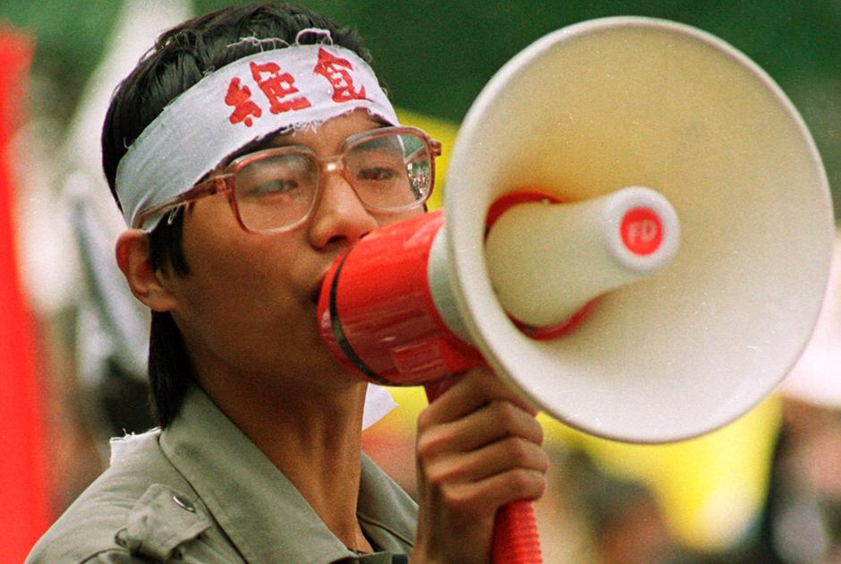 Ван Дань, один из лидеров студенческого протеста
