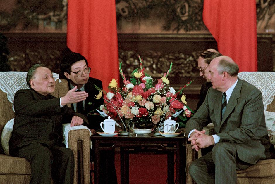 Переговоры Горбачева и Дэн Сяопина в Пекине. Май 1989