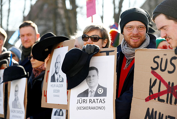 Протест против коалиции праворадикалов с центристами