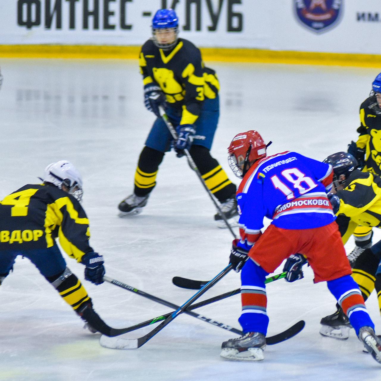 детский ставки хоккей на