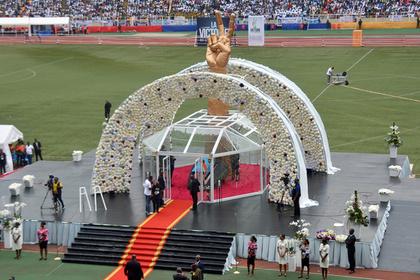 Церемония на стадионе