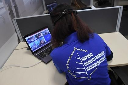 Ситуационный центр для мониторинга проведения ЕГЭ