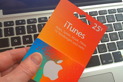 Apple избавилась от iTunes