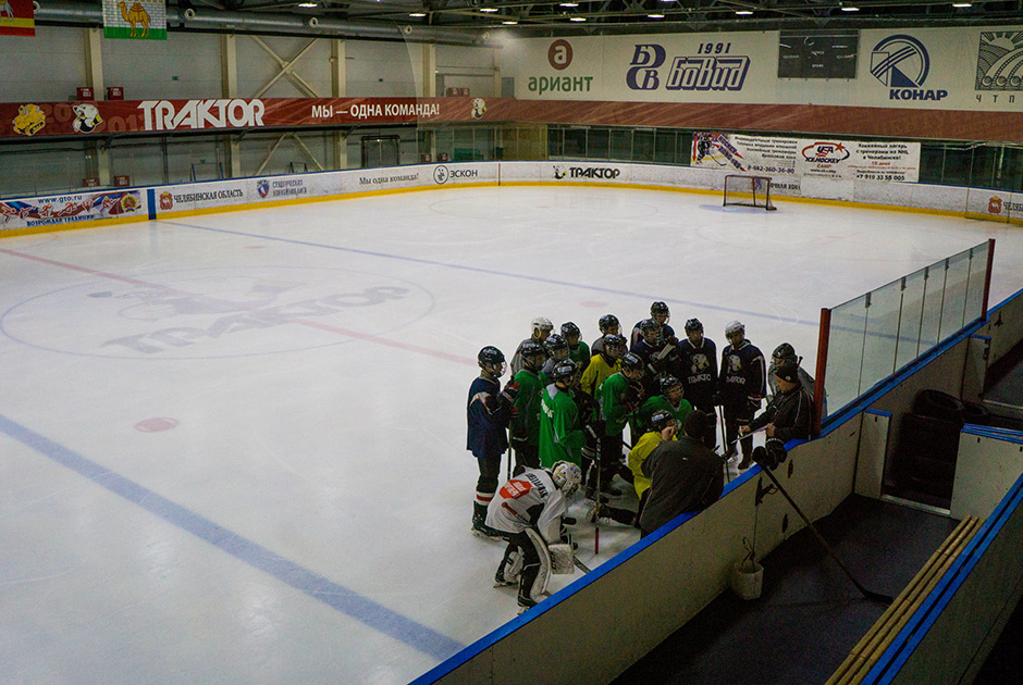 Спортивная школа «Трактор», Челябинск