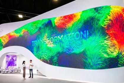 Проект «Трансформация!»