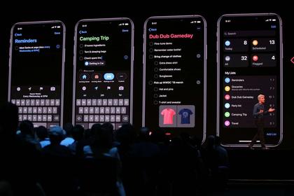 Apple представила черную iOS13