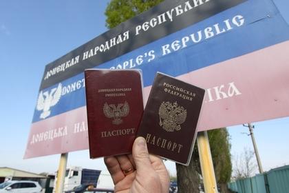 Тысячи жителей Донбасса обратились за российскими паспортами