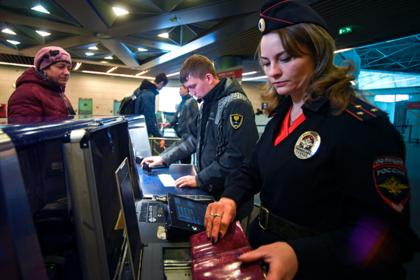 Разработаны два варианта российских электронных паспортов