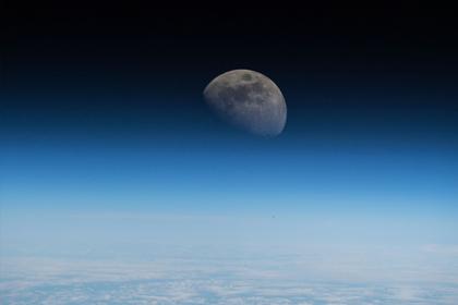Самый мощный спутник России забарахлил Перейти в Мою Ленту