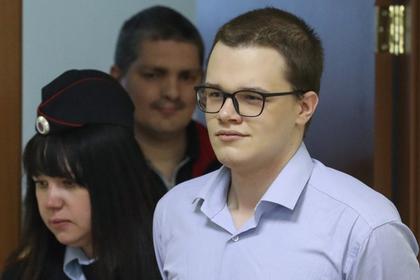 Фигурант дела «Нового величия» Вячеслав Крюков