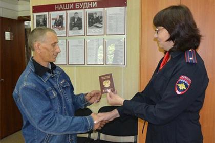 Россиянин в возрасте 33 лет впервые получил паспорт