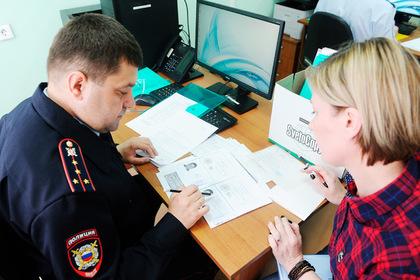 В центре выдачи российских паспортов жителям ДНР и ЛНР